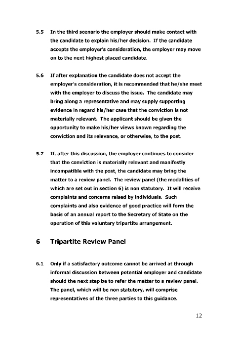 private security essay View and download private security essays examples also discover topics, titles, outlines, thesis statements, and conclusions for your private security essay.